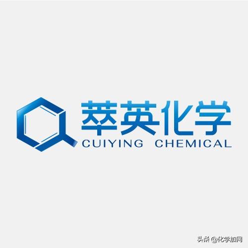 化学加网,专业的精细化工医药产业资源供需及整合平台