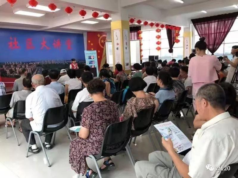 《中风120五周年》,辽宁省中风120特别行动组成果展