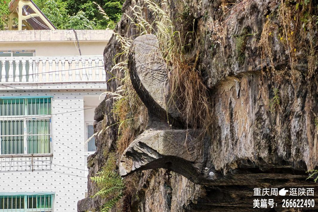 寻桥记·紫阳县双桥镇东河石桥(民国)