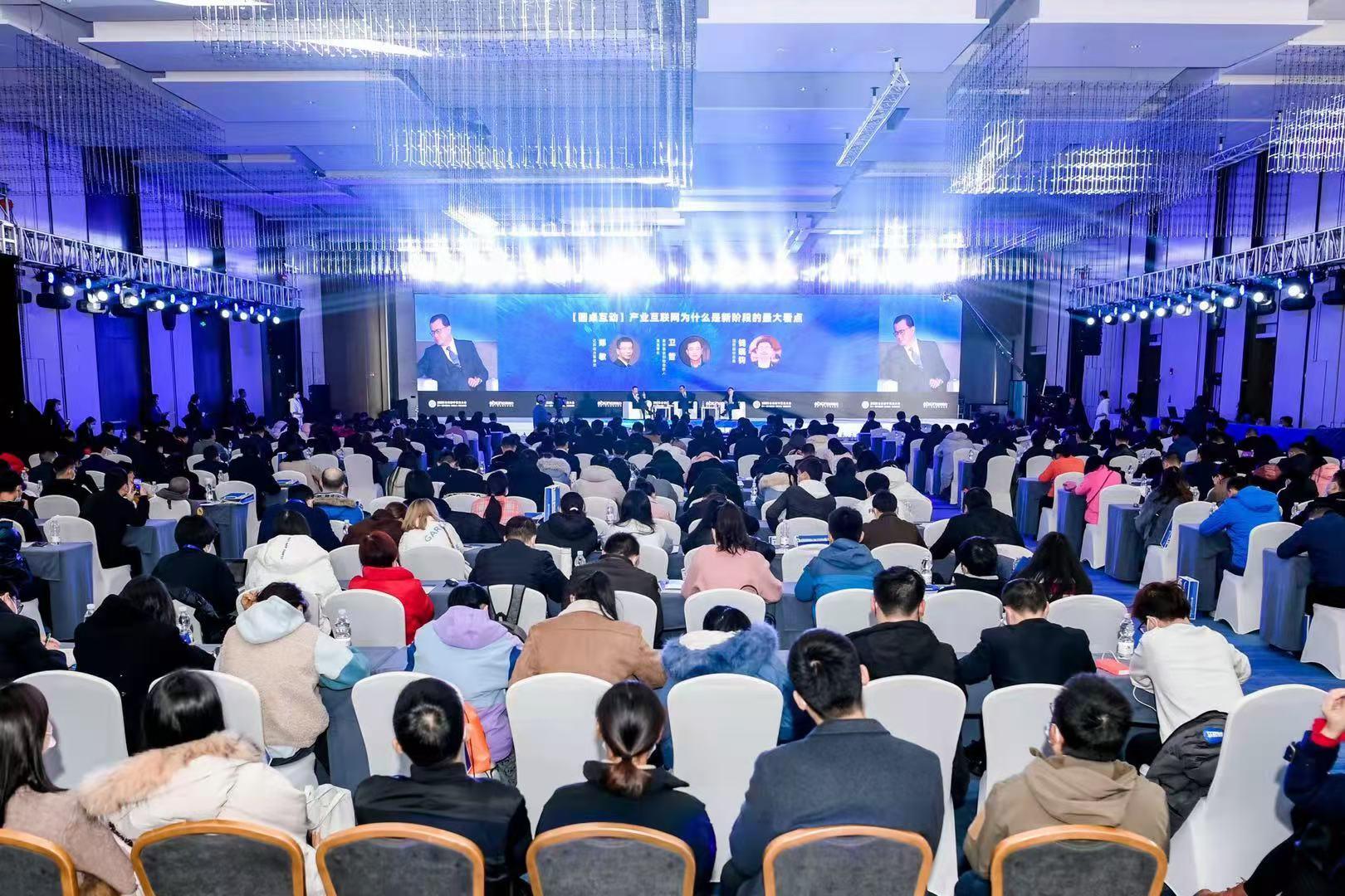 漢交會2020中國(武漢)產業互聯網峰會今日召開