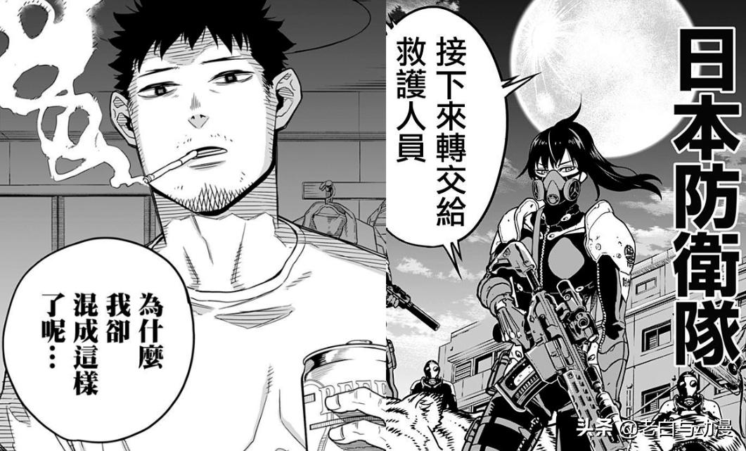 這部漫畫男主有點像埼玉,打怪獸一拳KO