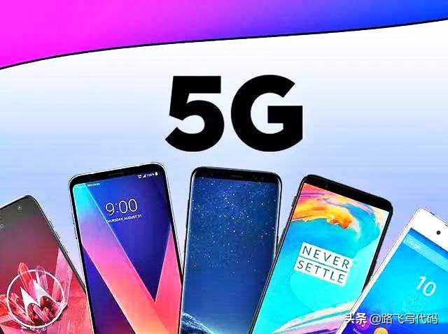 全世界熱銷手機排行榜:5G型號無一入選,iPhone仍是較大 的大贏家