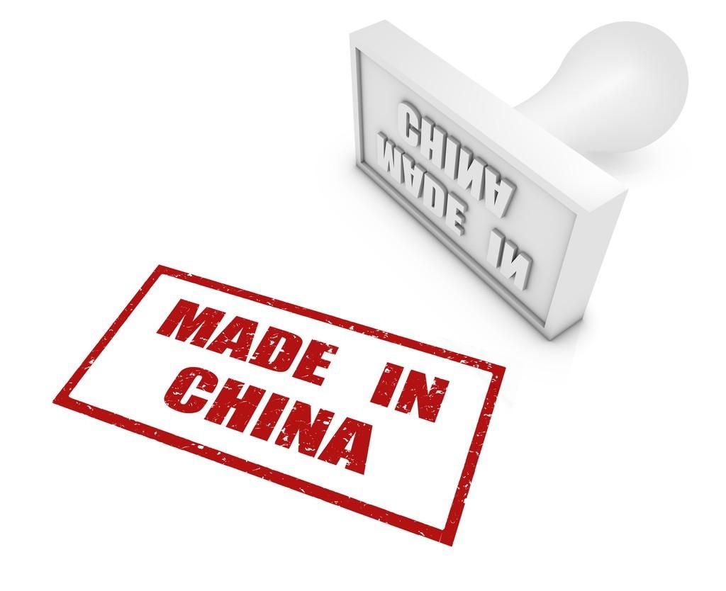 RCEP 东盟与中国制造红利