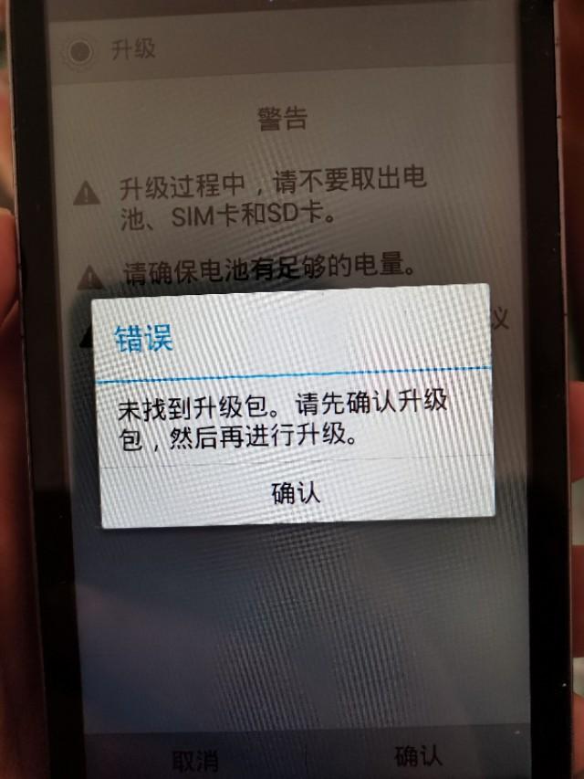 华为公司G610手机上,大伙儿你是否还记得么?