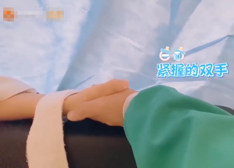 應采兒二胎剖腹產,陳小春全程緊握老婆的手,每個生命都來之不易