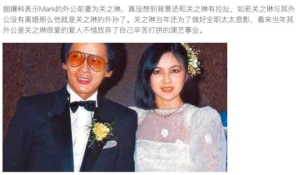 邓紫棋男友因打架入狱 性格暴躁为争女大打出手