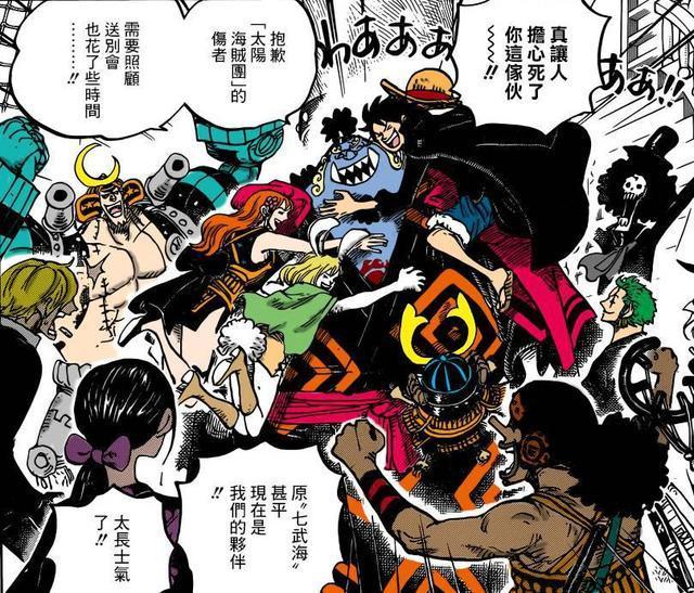 海賊王情報:尾田提起加洛特,她成為第十人的可能性大大增加