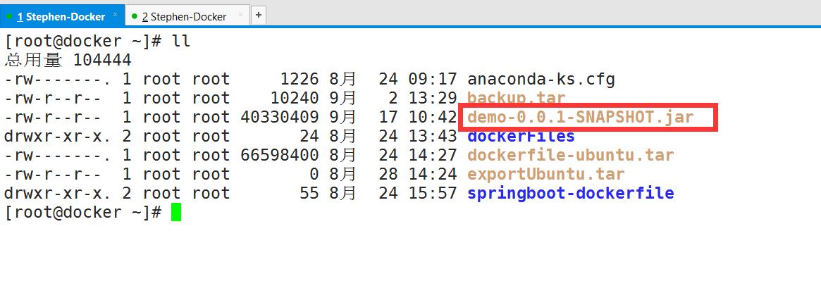 springboot项目注册为Linux系统服务并设置开机自启动