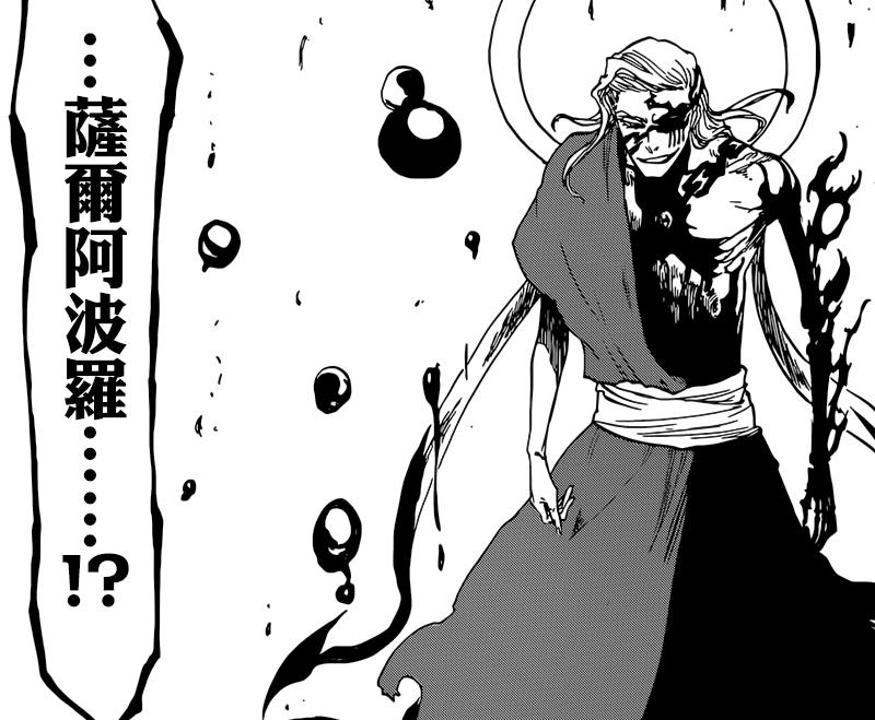 《死神》續作漫畫:黑崎一護的職業揭曉,堂堂掛王干的卻是文職