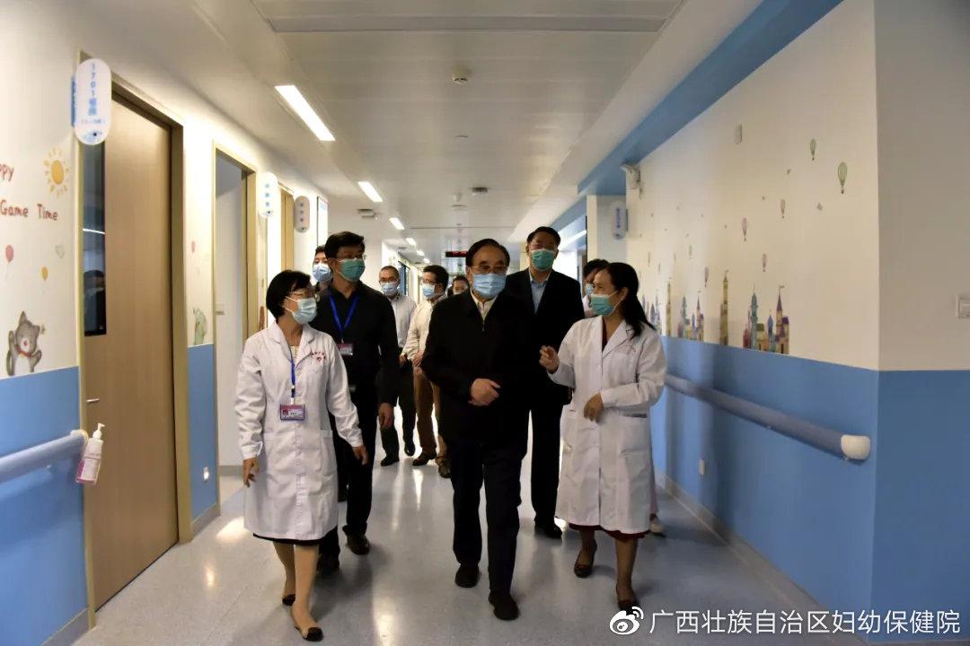 中国妇幼保健协会会长陈资全到自治区伊人情人综合网|大香蕉|大香蕉网站调研