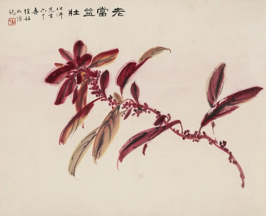 荣宝迎春网络文物拍卖会——近现代名家(第十一期)书画作品专场