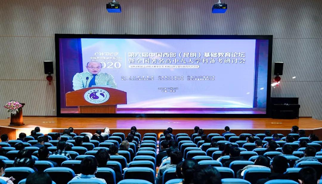 清华专家领航 衡水名师指导 5万余名教育人齐聚云端