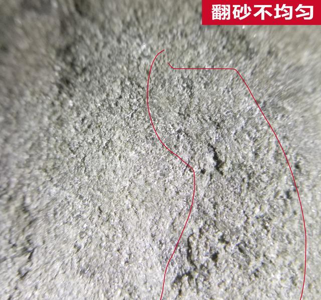 案列十:教你通过翡翠原石皮壳看点状棉以及如何分析翡翠原石皮壳