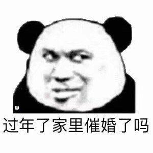 """""""婚宴红色轰炸""""——为什么越来越多人都不期待国庆节了?"""