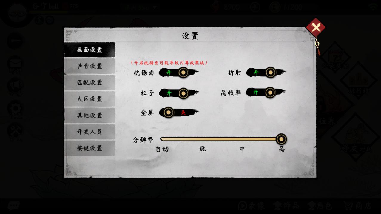 """《鬼斗》Steam版评测:""""纯粹""""的格斗游戏"""
