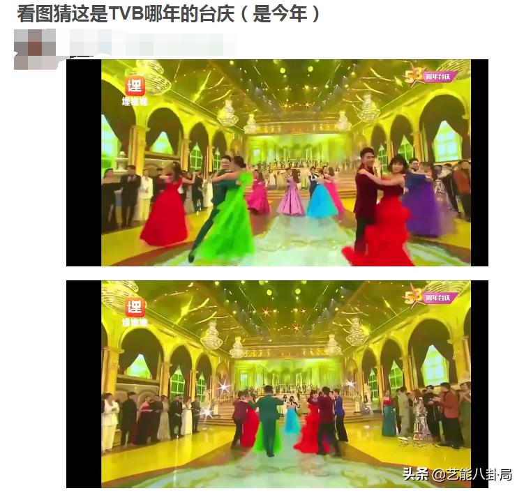TVB台庆比丑,众花旦精心打扮喜迎新老板,网友:又土又糊