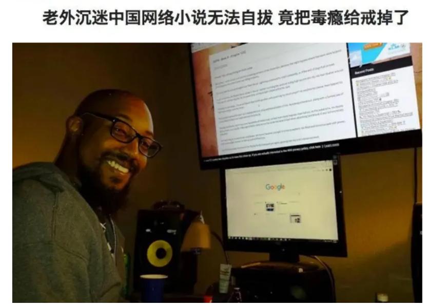 中国网文在海外有多火?每天百万人催更,很多国家开始盗版
