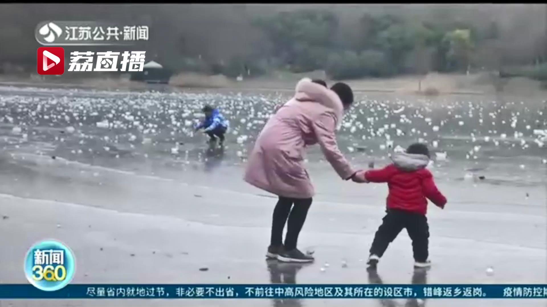 这样玩冰太危险!气温回暖湖区冰面即将化冻