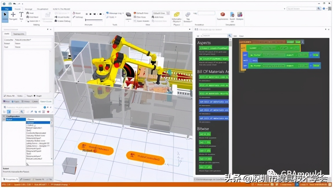欧特克携手罗克韦尔扩展工厂布局工具的价值,为数字孪生巩固基础