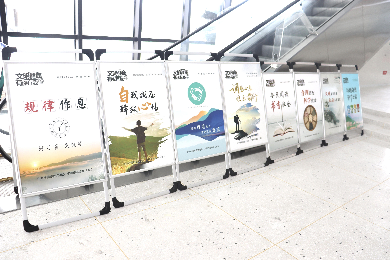 """宁德市科协、市科技馆举办""""2020年科技新力量""""科普主题活动"""