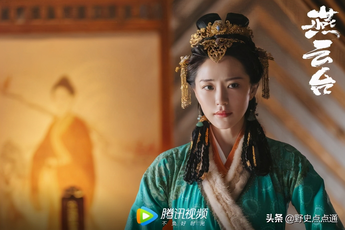经超《燕云台》:34岁驾崩,除了萧燕燕,还有一个妃子生了女儿
