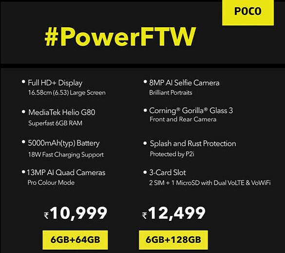 这才算是千元手机该有的模样,小米手机POCOM2公布,8G 五千mAh