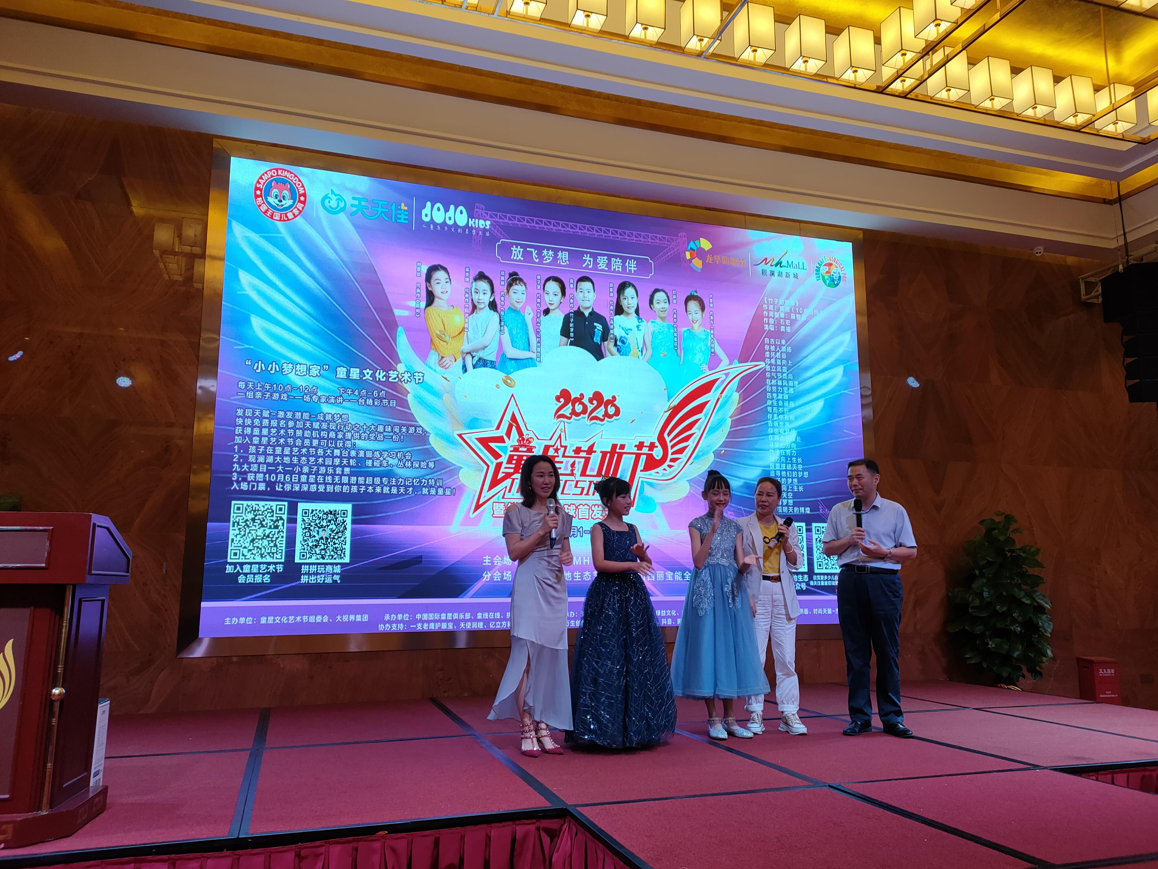 童星田紫涵和邓佩娴自写环保主题原创歌曲获热赞