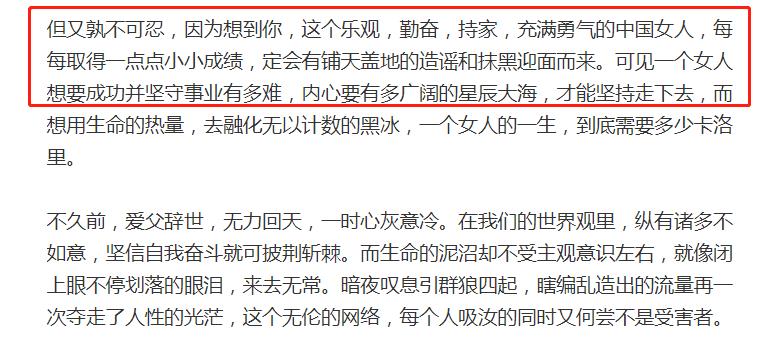 王珂发布长文表态,反驳网传多次破产,心疼妻子刘涛不容易