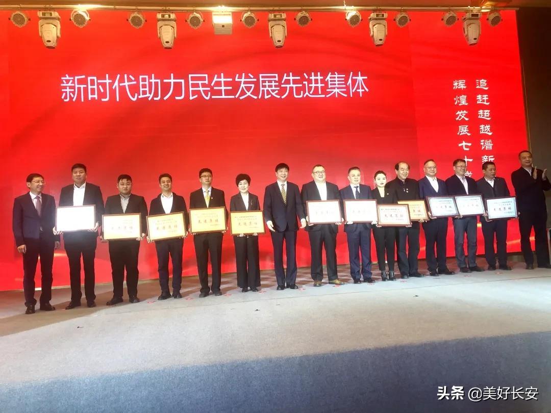 助力民生发展,西安天朗控股再获殊荣,董事长孙茵登台领奖