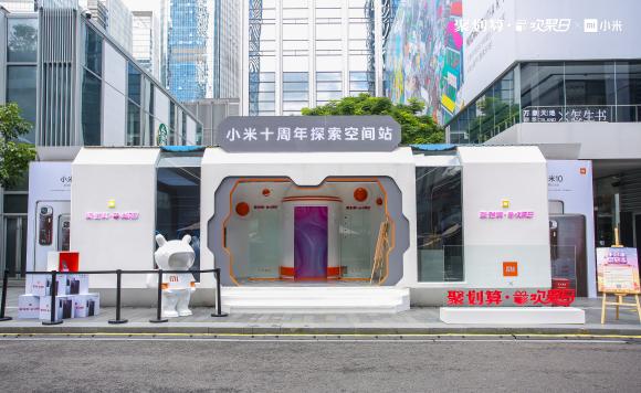 小米手机、天猫商城碰出火苗,为深圳市的米糊产生尤其快闪店