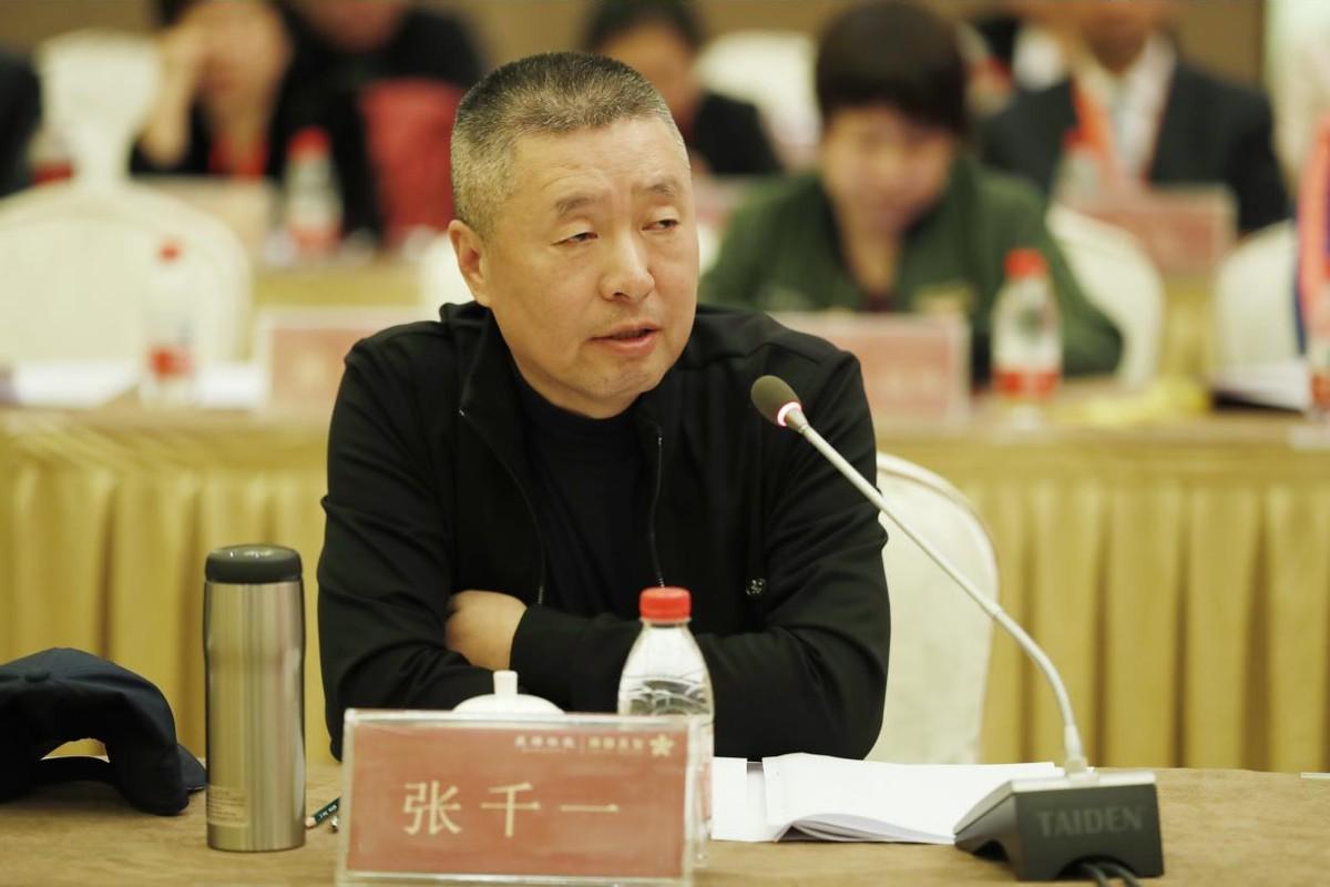 大型原创乐诗《英雄组歌》歌词鉴审会在京举行