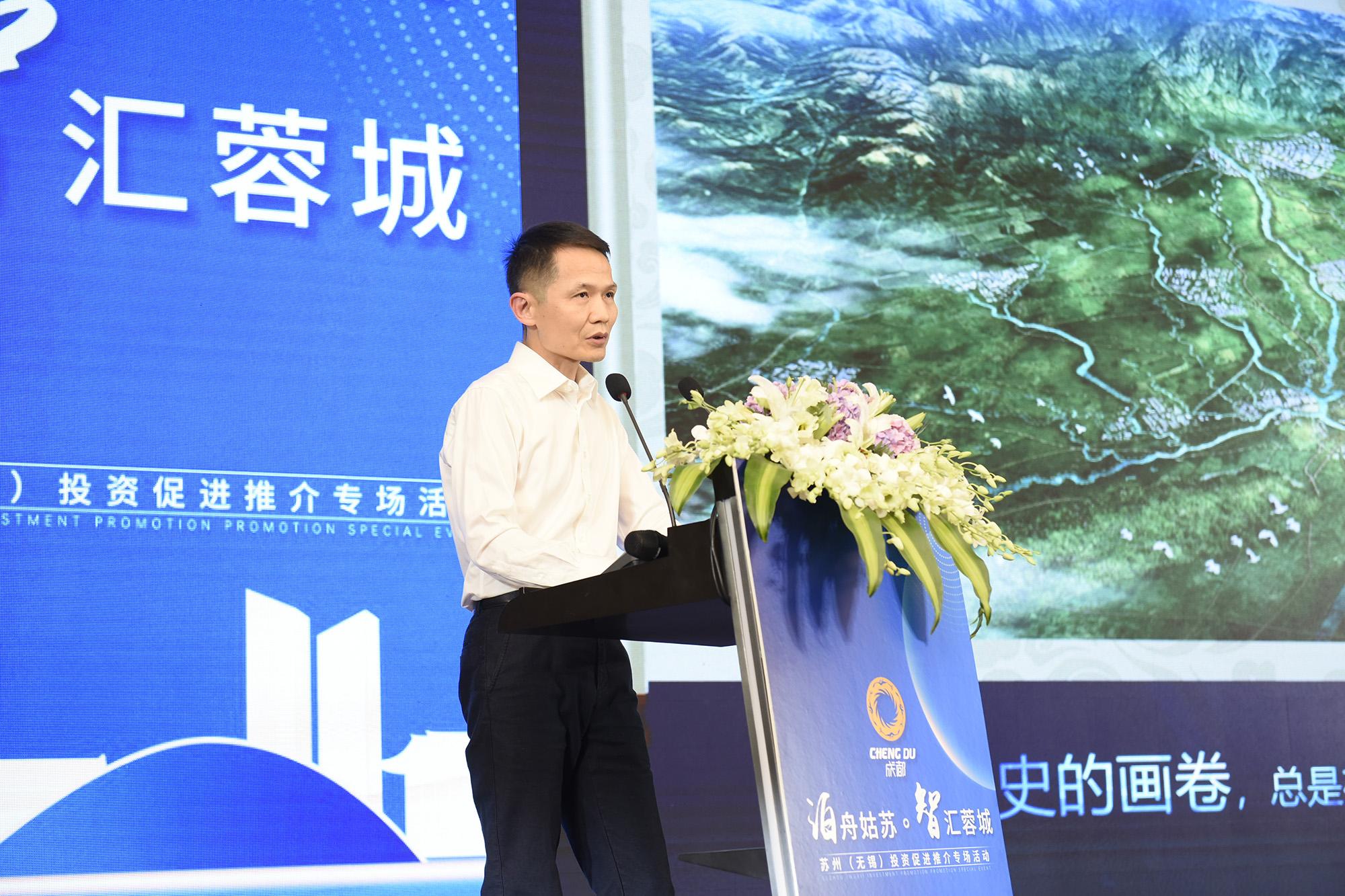 金鸡湖畔谋发展 蓉苏牵手推动跨区域协同合作