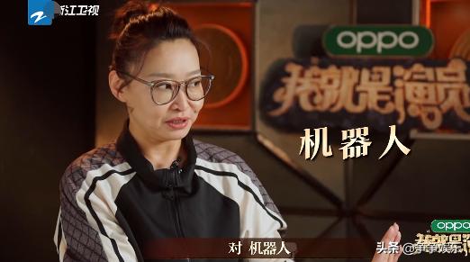 郝蕾直白劝退金子涵:你不是当演员的好材料,回去唱跳吧