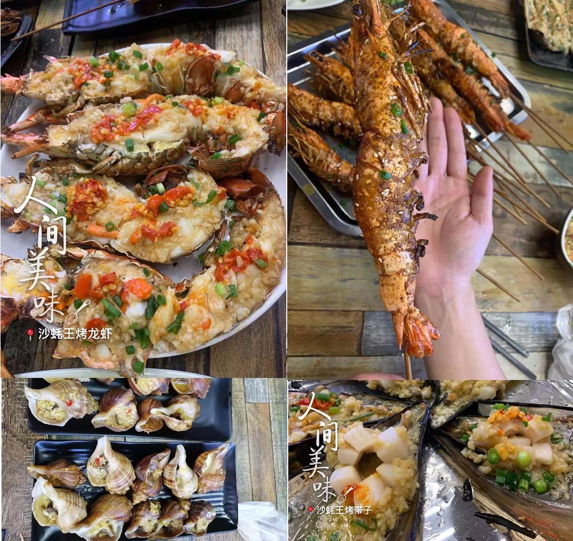 沙蚝王烧烤:精选高品质生蚝,致力打造海鲜烧烤连锁国民品牌