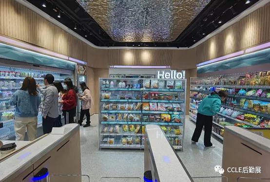 助力教育后勤智慧升级,云拿科技亮相第四届中国教育后勤展览会