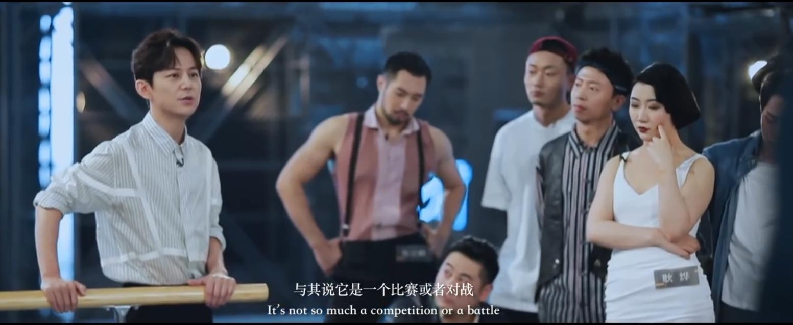 芒果新综《舞蹈风暴》,彭昱畅大华当导师被质疑,王晨艺成亮点