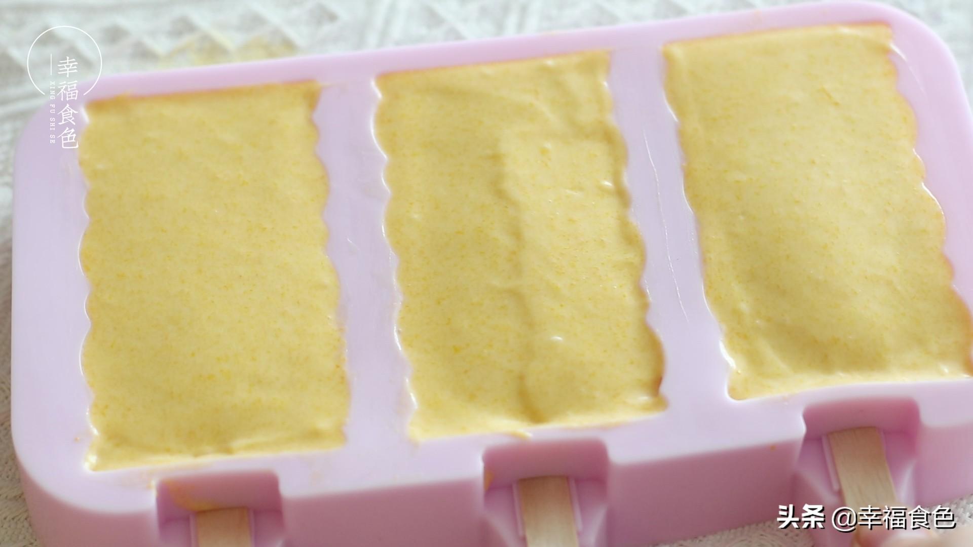 自从学会用芒果来做雪糕,家里芒果再也没放坏过,好吃又健康