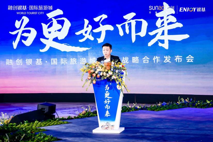融创中国华北区域集团&银基地产集团战略合作签约仪式圆满举行