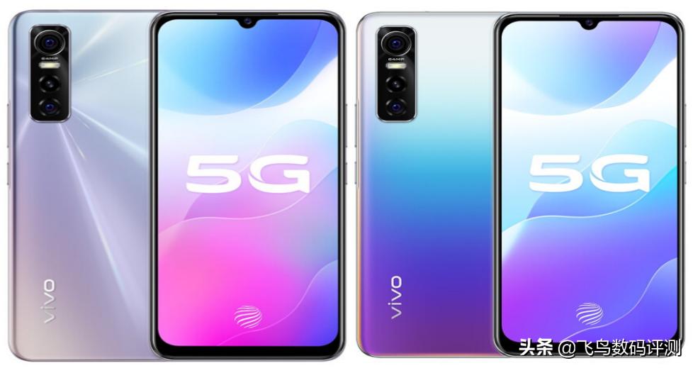 购机指南 VIVOS7系列5G拍照手机的四个版本有什么不同?