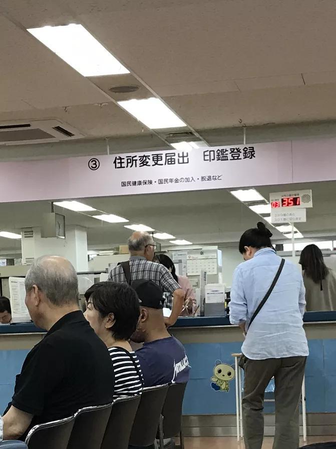 日本留学生活篇:初到日本,该办理的手续有哪些?