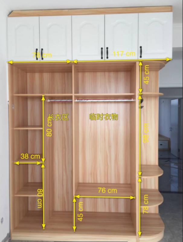 各种定制衣柜尺寸大全,价值上万,需要的赶紧收藏