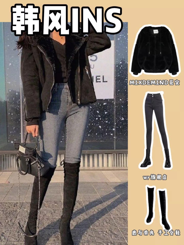 永世穿不腻的牛崽裤!能搭配所有上衣