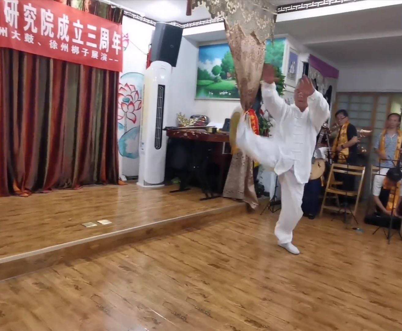 徐州琴书研究院三周年庆、国家非遗展演