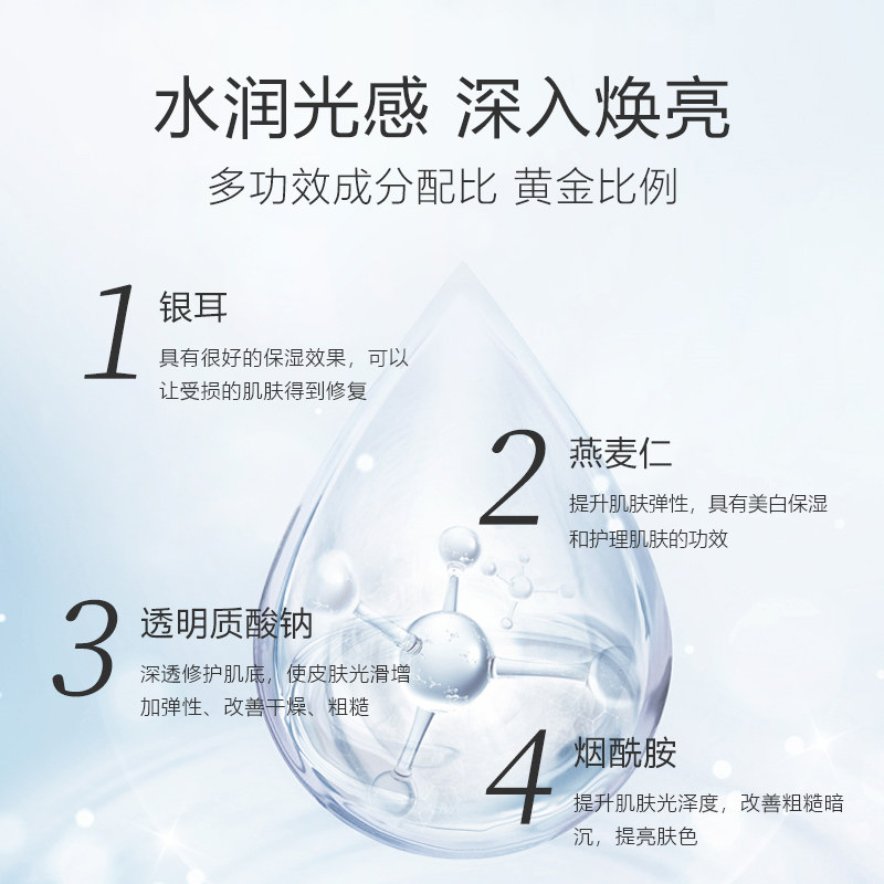 缺水需补水,也要选对心水原液
