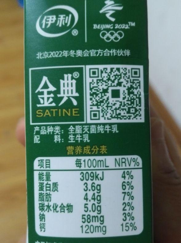 教你读懂产品标签