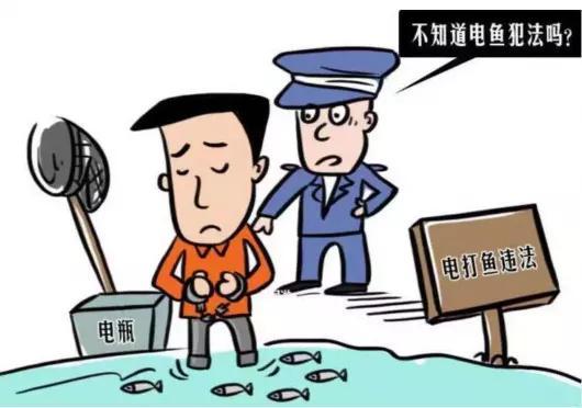 【公益诉讼】释法说理促非法捕捞刑事附带民事公益诉讼当事人带同案犯自首