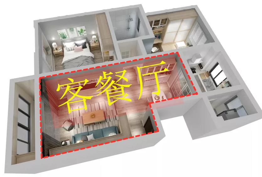 5套客餐厅设计方案,告诉你什么叫好看的家