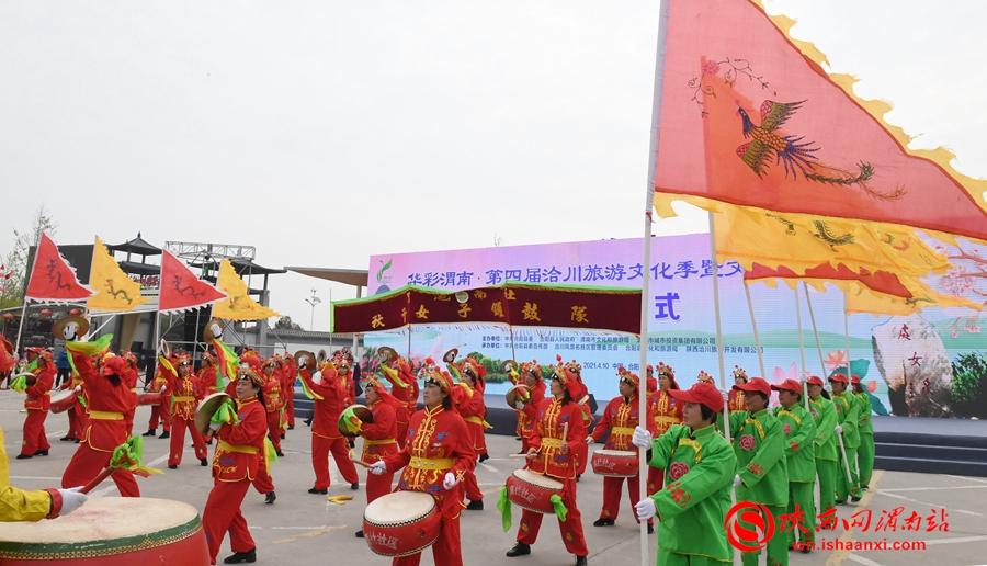 华彩渭南·第四届洽川旅游文化季暨文旅融合汇演活动启动(组图)