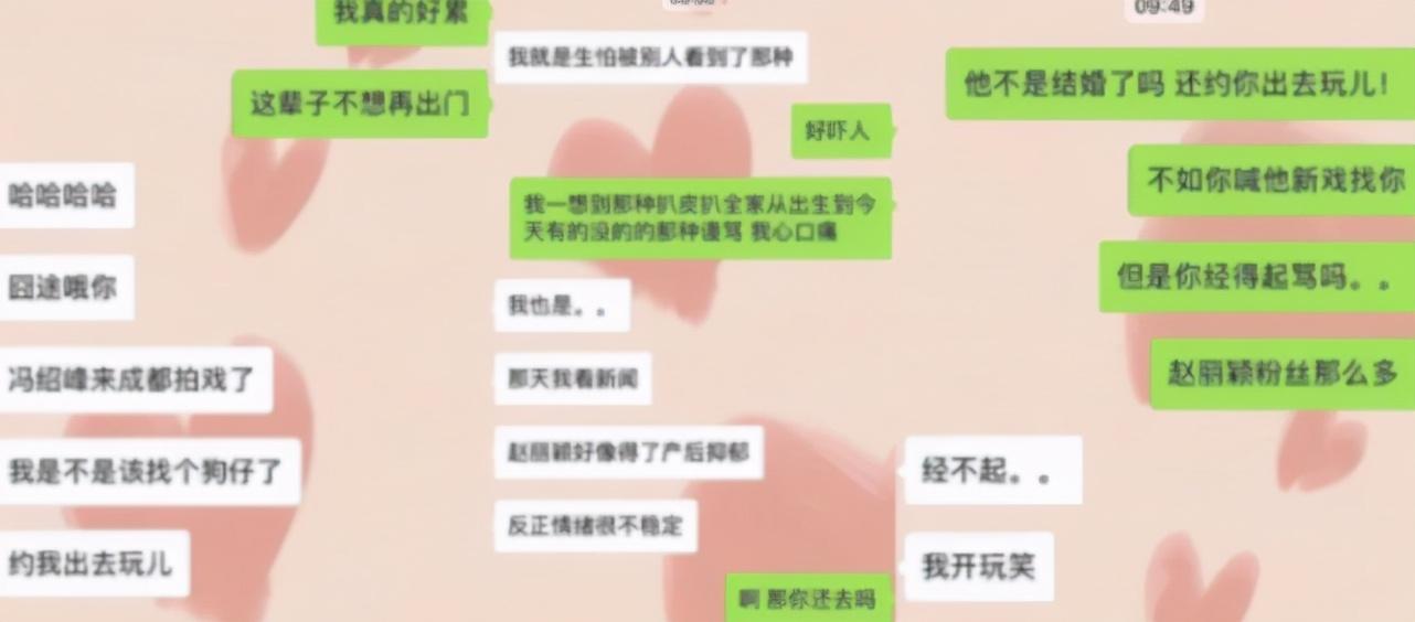 趙麗穎馮紹峰離婚官宣!網友質疑其原因不是工作聚少離多,究竟什么情況