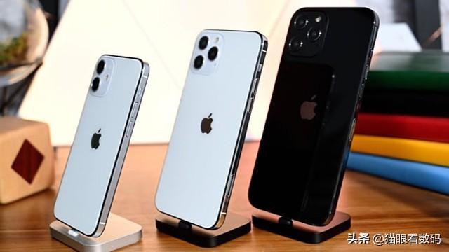iPhone 12缺席苹果秋季新品发布会:而CPU、GPU、续航无较大提升
